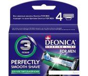 Сменные кассеты для бритья Deonica For Men 3 лезвия, 4 шт