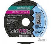Отрезной диск Metabo 617162000