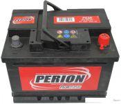 Автомобильный аккумулятор Perion P53R (53 А·ч)