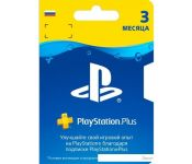 Карта подписки Sony PlayStation Plus 3 месяца (карта)