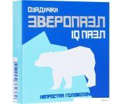 Головоломка Озадачка Зверопазл Медведь 22821