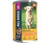 Консервированный корм для собак All Dogs Тефтельки с индейкой в соусе 415 г