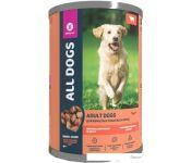 Консервированный корм для собак All Dogs Тефтельки с говядиной в соусе 415 г