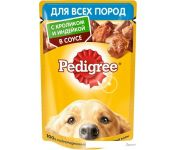 Пресервы Pedigree для взрослых собак всех пород с кроликом и индейкой в соусе 85 г