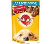 Пресервы Pedigree для взрослых собак всех пород с говядиной в соусе 85 г
