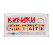 Игрушка деревянная Кубики Учимся читать PINOCCHIO WOOD9 4810581000094