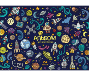 Альбом для рисования А5 24л. Космические аппараты