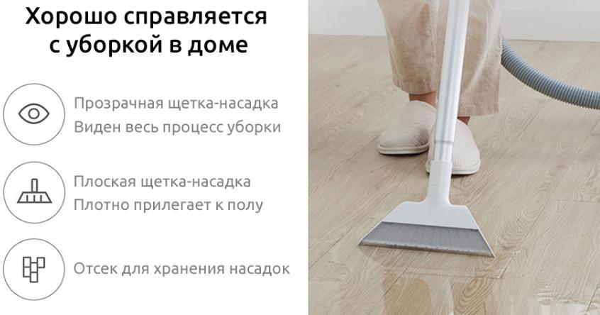 Пылесос Xiaomi Deerma Vacuum Cleaner Towed TJ200
