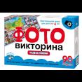 Настольная игра Десятое Королевство Фотовикторина Чудеса России 02721