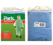 Дождевик-пончо Park RP-18 р.L 120x130cm Light Blue 999103