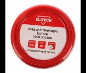 Леска для триммера Elitech 2mm x 15m 0809.002100