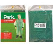 Дождевик-пончо Park RP-18 р.XL 130x140cm Green 999104