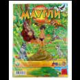 Настольная игра Hatber Маугли Ин3_12401 286853