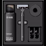 Набор для бритья Xiaomi Mijia Lemon Razor (H-300-6)