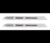 Пилка для сабельной пилы универсальная GEPARD  S 1122VF (2шт.)