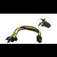 Переходник питания для видеокарт 8pin  EPS12V  - 2x6/8pin  PCI-E