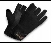 Перчатки для рыбалки Rapala ProWear Titanium / 24403-1-M