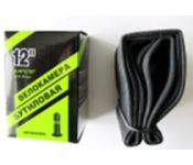 "Велокамера STELS 12""x1.95""/2.125"" автовентиль"
