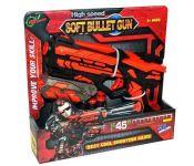QUNXING TOYS FJ801 Игрушечное оружие Бластер 6-зарядный 4812501155549