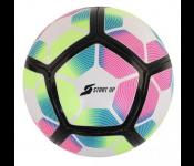Мяч Start Up E5126 №5 Multicolor